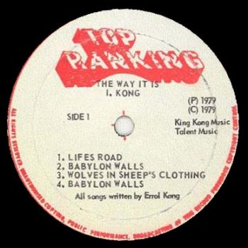 Le morceau était sorti en 1979 sur ce maxi.