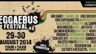 Lors du dernier week-end d'août, s'est tenue la quatrième édition du ReggaeBus festival. Retour sur un week-end cent pour cent sound-system en plein centre de la capitale belge qui s'est […]