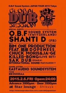 L'affiche d'une récente d'OBF à Tokyo!