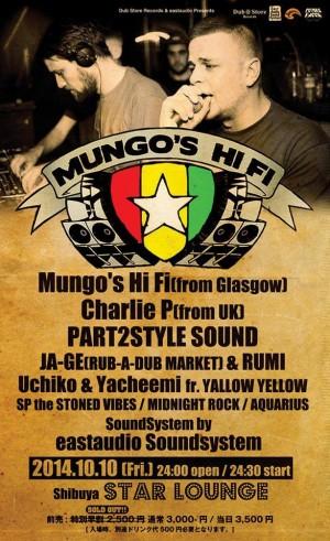 Une affiche de session partagée avec Mungo's Hi Fi au Japon, en octobre 2014.