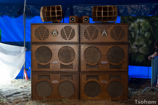 Axis Valv-A-Tron sound system (Huddersfield, Royaume-Uni).