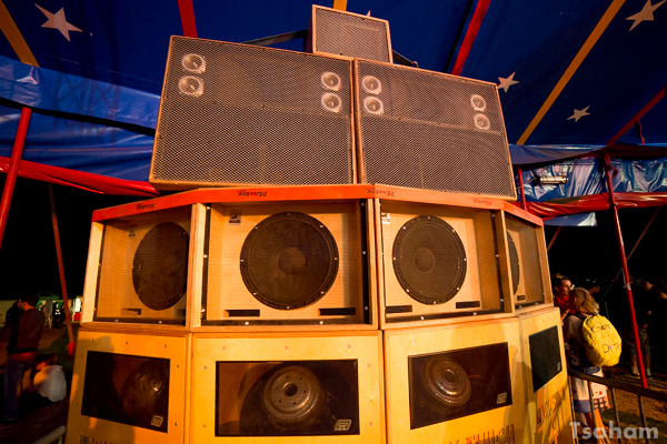 King Shiloh sound system (Amsterdam, Pays-Bas).