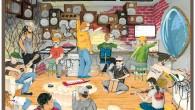 Sorti officiellement le triste 13 novembre, le quatrième album du dub maker lillois Weeding Dub était attendu par la scène dub française et même au-delà. Depuis 2004 en effet, le […]