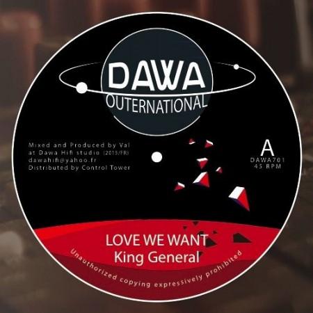 Le premier vinyle de Dawa Outernational est au format 45T!